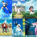 細田守監督のアニメ映画歴代作品一覧/おすすめランキング|最新作や興行収入、配信サービスも紹介!
